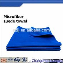 microfiber towel for suit bathing