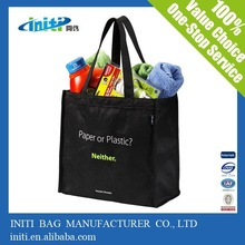 80gsm Non Woven Recyclabled Carry Bag With Custom Logo