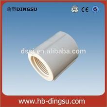 1/2~2 Inch PVC Female Coupler White Color