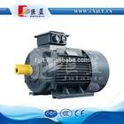 alternating-current motor