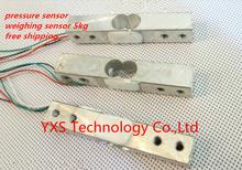 electronic scale 5KG resistance pressure sensor weighing sensor DIY 5kg