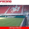 Panneau publicitaire LED pour stade, Panneau publicitaire LED pour match de foot