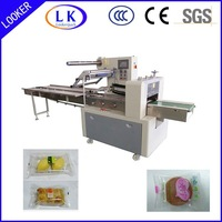 China supplier horizontal wrapping machine for chocolate