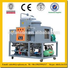 New recycling technology good quality transformer oil dehydrator