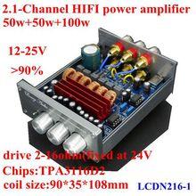 2.1Channel Hifi car audio amplifier TPA3116D2