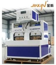Fully Automatic Granule Vacuum Packing Machine