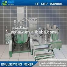 Cosmetics Cream oil Emulsifier, WUXI famous mixing homogenizer manufacturer COSTOMIZATION ACCEPT