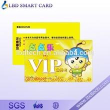 Shenzhen Manufacturer of PVC PET ID/IC HF/UHF RFID Card