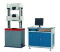 Sitio web de alibaba de ensayo de tracción de la máquina/zapatos de ensayo de tracción de la máquina