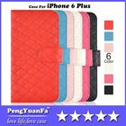 Multi-color Wallet Grid Check Flip Purse PU Leather Cell phone Case for iPhone 6 Plus