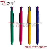 Slender Plastic Multi-color Ball Pen(SQ2295)