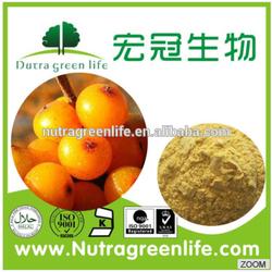 Seabuckthorn Leaf Extract,Seabuckthorn Extract Flavones,Seabuckthorn Fruit Extract Powder
