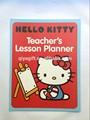 helloketty livro para colorir com lápis de cor e lição do professor planejador