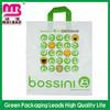 customized top quality pp shopping zipper bag