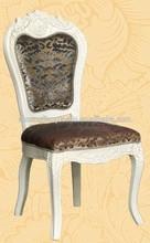 royal resin plastic chair