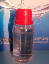 Water treatment chemicals (ATMP)