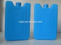 600g food grade plastic box,water filling mini ice box,plastic ice box