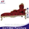elegant living room furniture sofa
