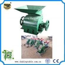 Small Hammer Mill Machine For Crushing Stone