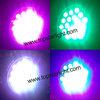 Cheapest ! disco lights china RGBW full color cast aluminium High power LED par64