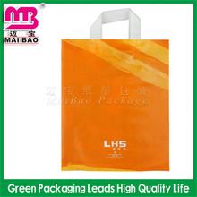 2014 newly high quality laminated photo print shopping bag