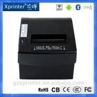 mobile receipt printer WIFI HOT sale pos thermal printer