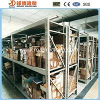 ISO 9001 steel Medium duty used library shelving