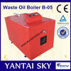 /product-gs/china-supplier-new-product-sky-waste-oil-boiler-fire-tube-hot-water-boilers-oil-used-machine-for-fuel-oil-60093397410.html