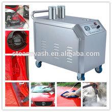 2014 Latest car washer tye Automatic Steam Jet Car Wash with Wax system machine for car beauty salon