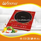 electrical appliances shabu shabu induction cooktop portable solar cooker