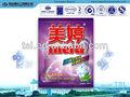 bulk powder soap manufacture