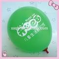2015 beliebtesten aufblasbare helium runde gedruckteindividuelle logo ballon spielzeug für party decoraction