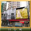 lightweight led curtain long life 12.5 gauge made in china anping fansi p