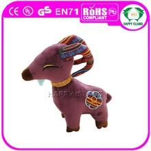 HI CE Stuffed Toy Lamb/Sheep Stuffed Toy/Toy Stuffed Animals