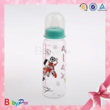 2014 vendita calda vecchio di soia bottiglia di latte mini per il bambino