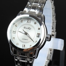 High quality quartz simple Date tungsten steel waterproof trendy and simple wrist watch for unisex gender