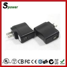 EU AU US UK Wall Mounted Plug 9V 0.8A USB Travel Charger