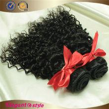 Favorites Compare Ali express wholesale grade 7a virgin hair filipino hair , non processed brazilian hair