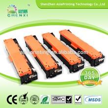 CRG716 toner cartridge for canon LBP5050 printer copier wholesale