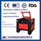1000*800 with lifting platform 60-150w laser engraving machine