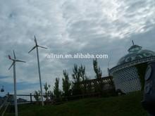 pitch controlled powerful 10kw farm wind generator