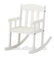 الكراسي الخشبية الصلبة rch-4096 مسند ذراع آلية كرسي هزاز كرسي للأطفال
