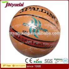 basketball, pu basketball
