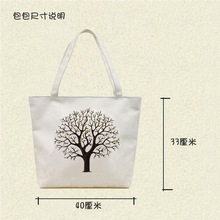 Hot Sale plain heavy duty cotton canvas tote bag for packaging