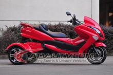 150cc/200cc/250cc 3 wheel trike