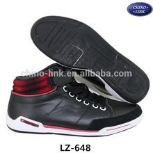 Good design durable design your brand basketball shoes