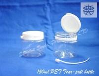 PET bottle with tear pull cap, tamper proof tear off lid PET bottle for tea ,candy,empty PET bottle