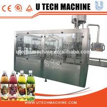 Aloe Vera Juice Manufacturing Process Plant
