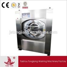 30kg,50kg,100kg Industrial washing machine China manufacturers