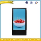 """20"""" wireless digital signage media player,video player advertising,lcd video wall display"""